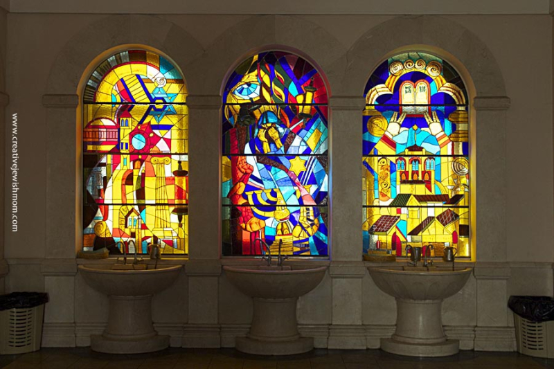 Jewish Stained Glass Windows Podil Synagogue
