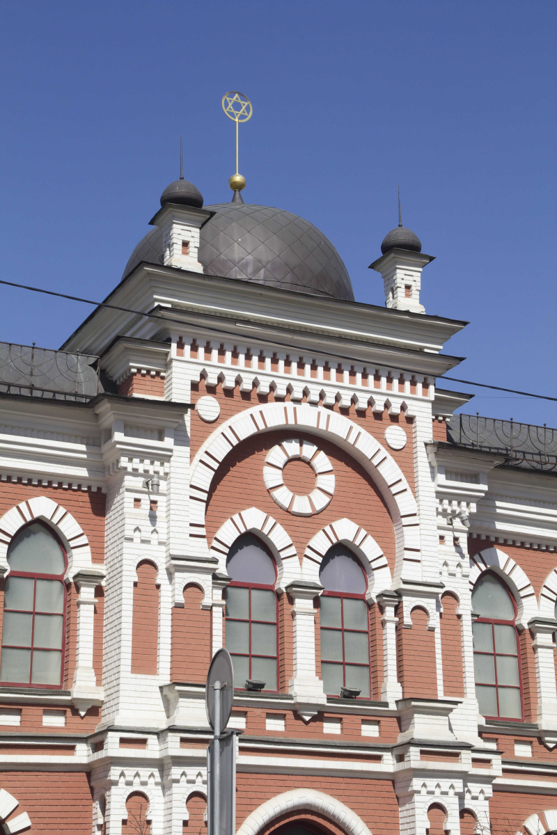 Kiev Jewish Orthodox Synangogue Brick