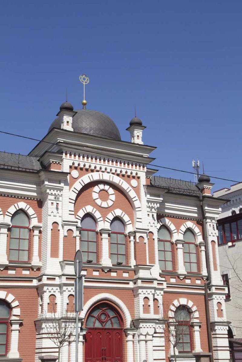 Kiev Podil Synagogue Moorish Style