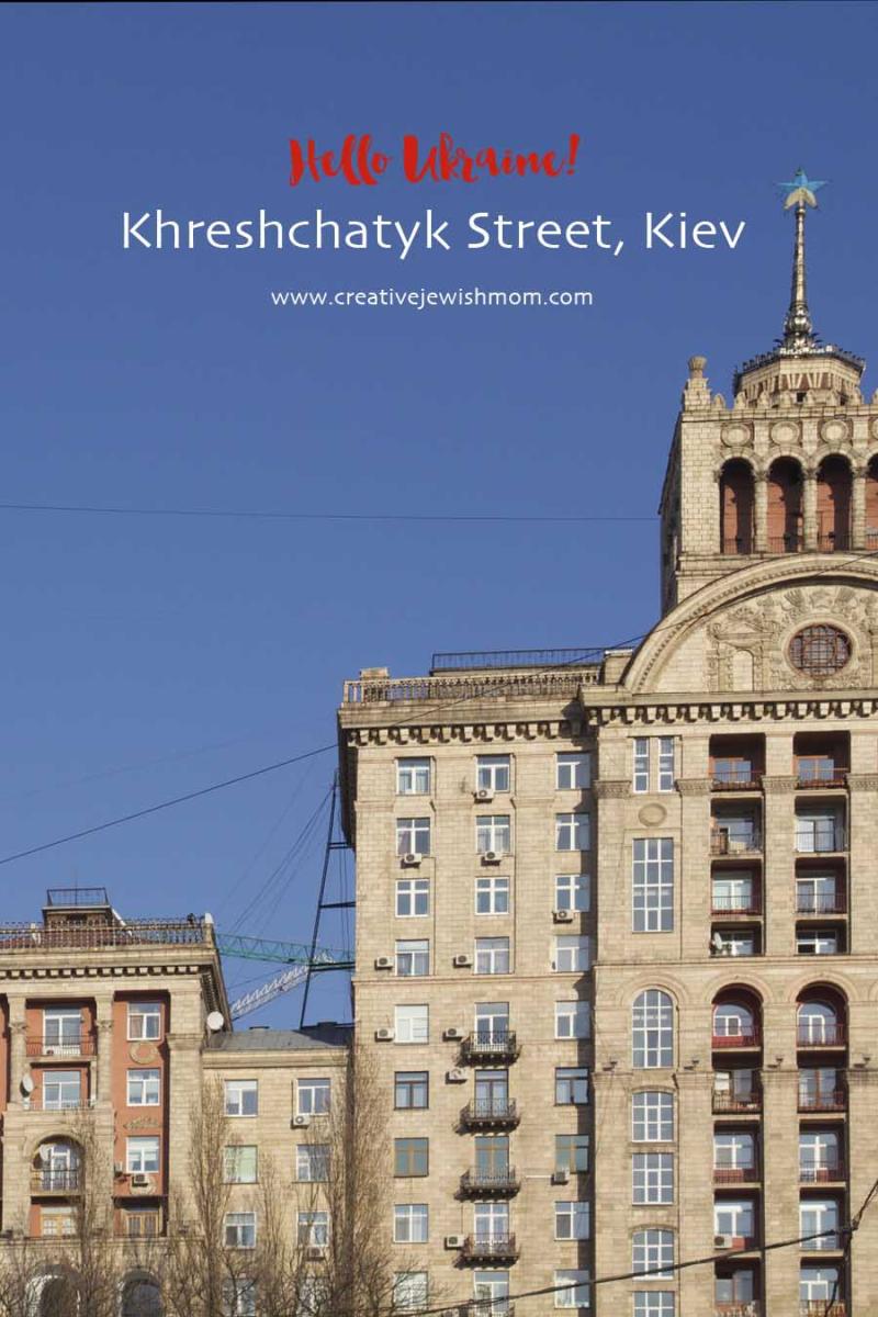 Ukraine Main Shopping Street Kiev
