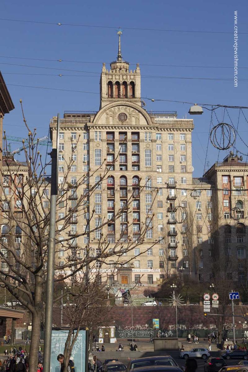 Ukraine Khreshchatyk Street Kiev