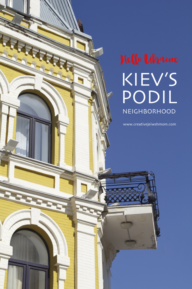 Ukraine kiev Podil Architecture