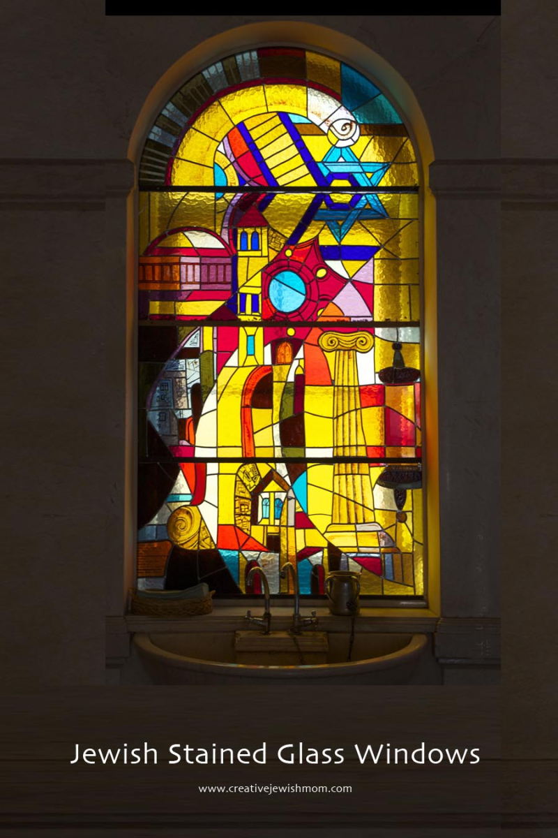 Jewish Stained Glass Windows Podil Kiev