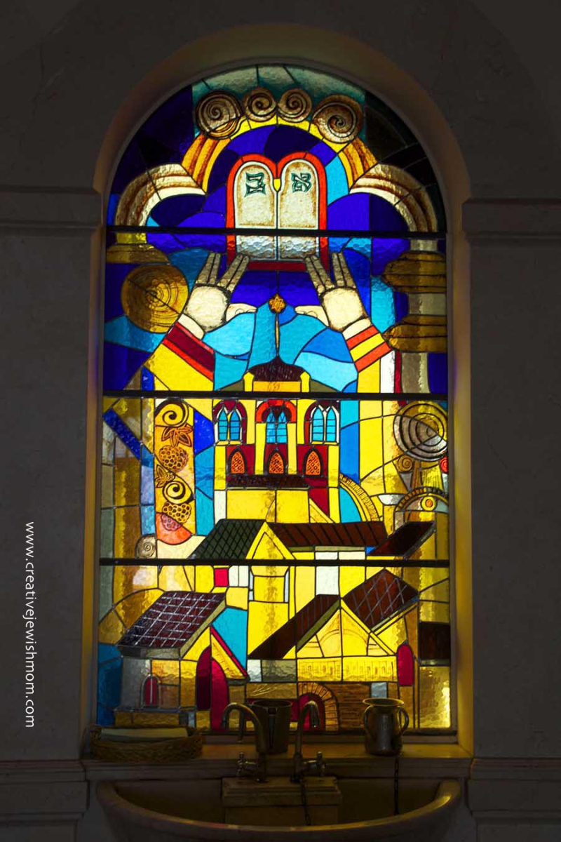 Jewish Stained Glass Window with Hands Of Kohain