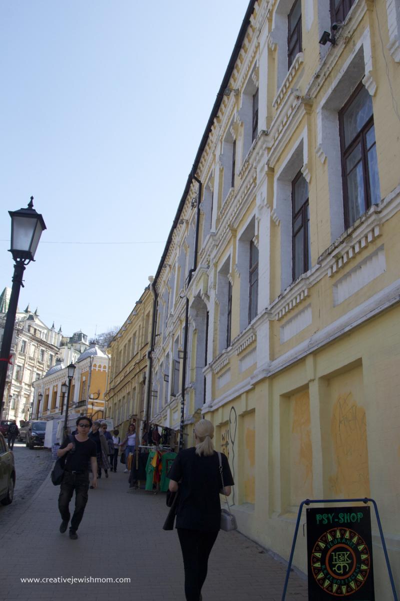 Kiev Walking Up Andrew's Descent
