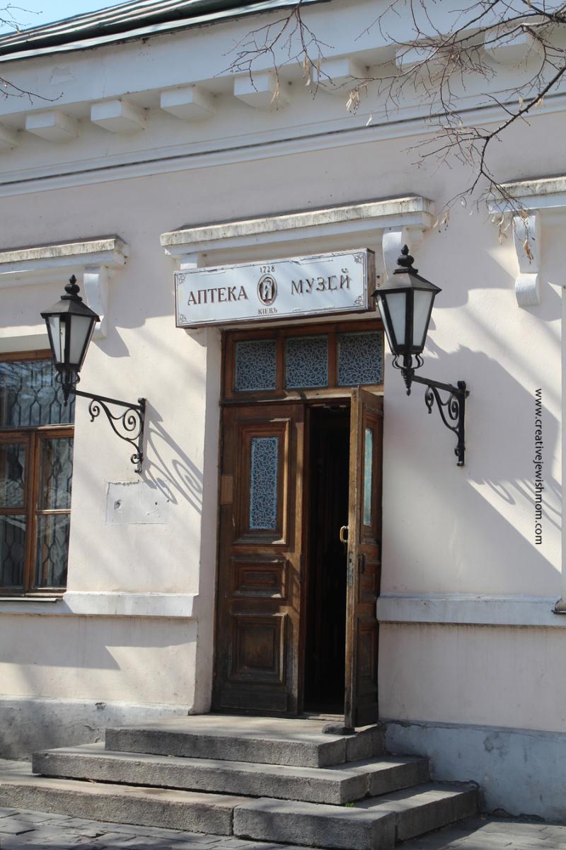 Ukraine Kiev Podil Pharmacy 1728