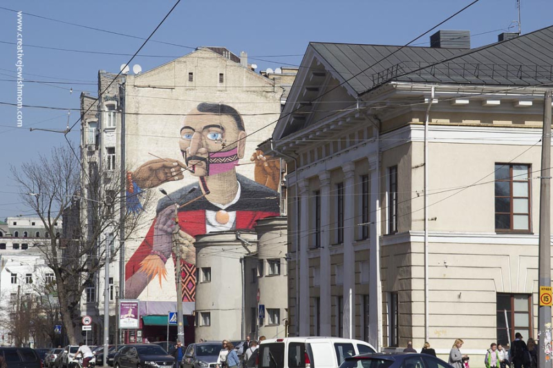 Wall Mural Of Tribal Face Painting Kiev