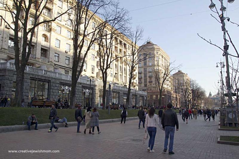 Ukraine Khreshchatyk Street Mall