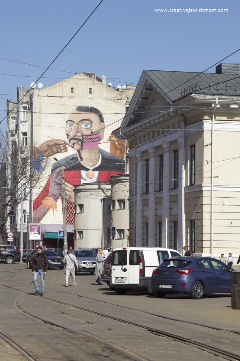 Kiev Street Art Podil Mural