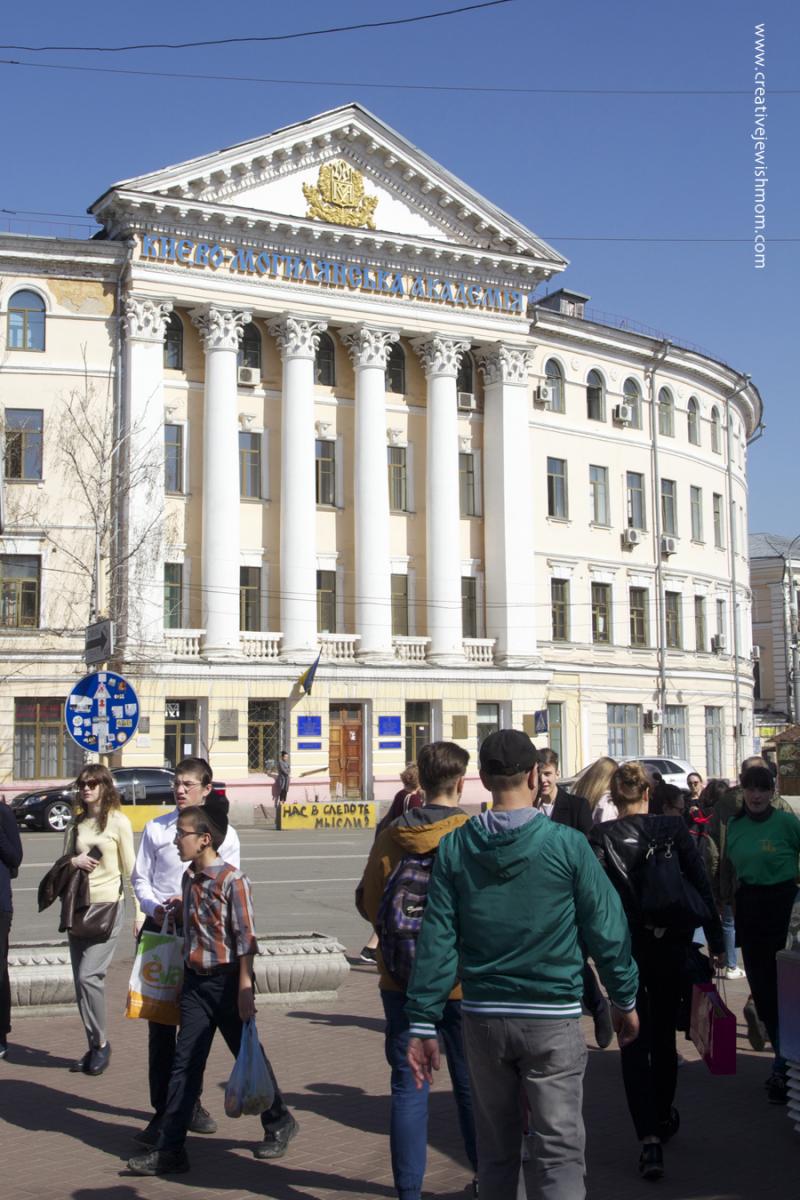 Kiev Podil University Building