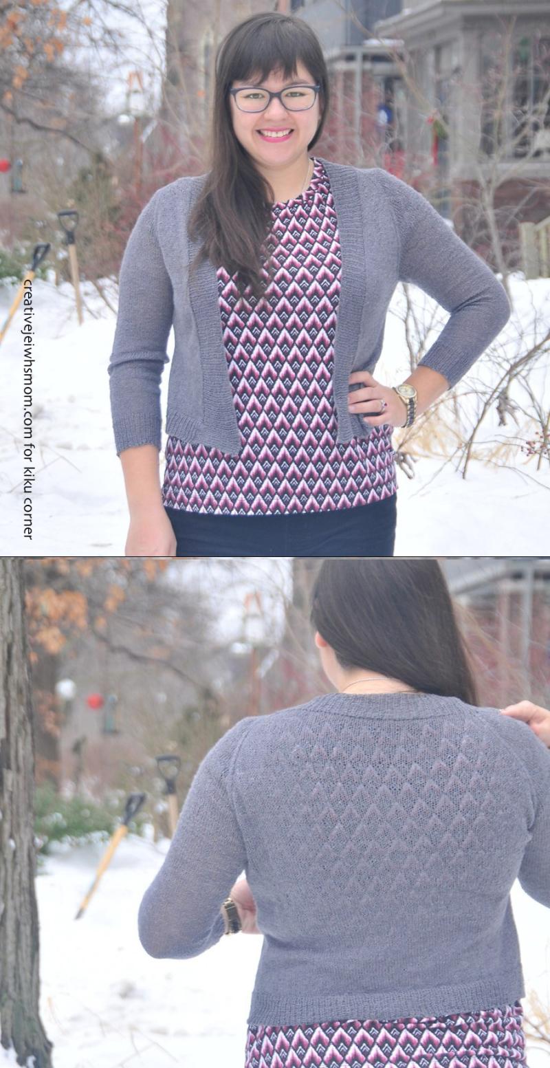 Knit diamond pattern cardigan