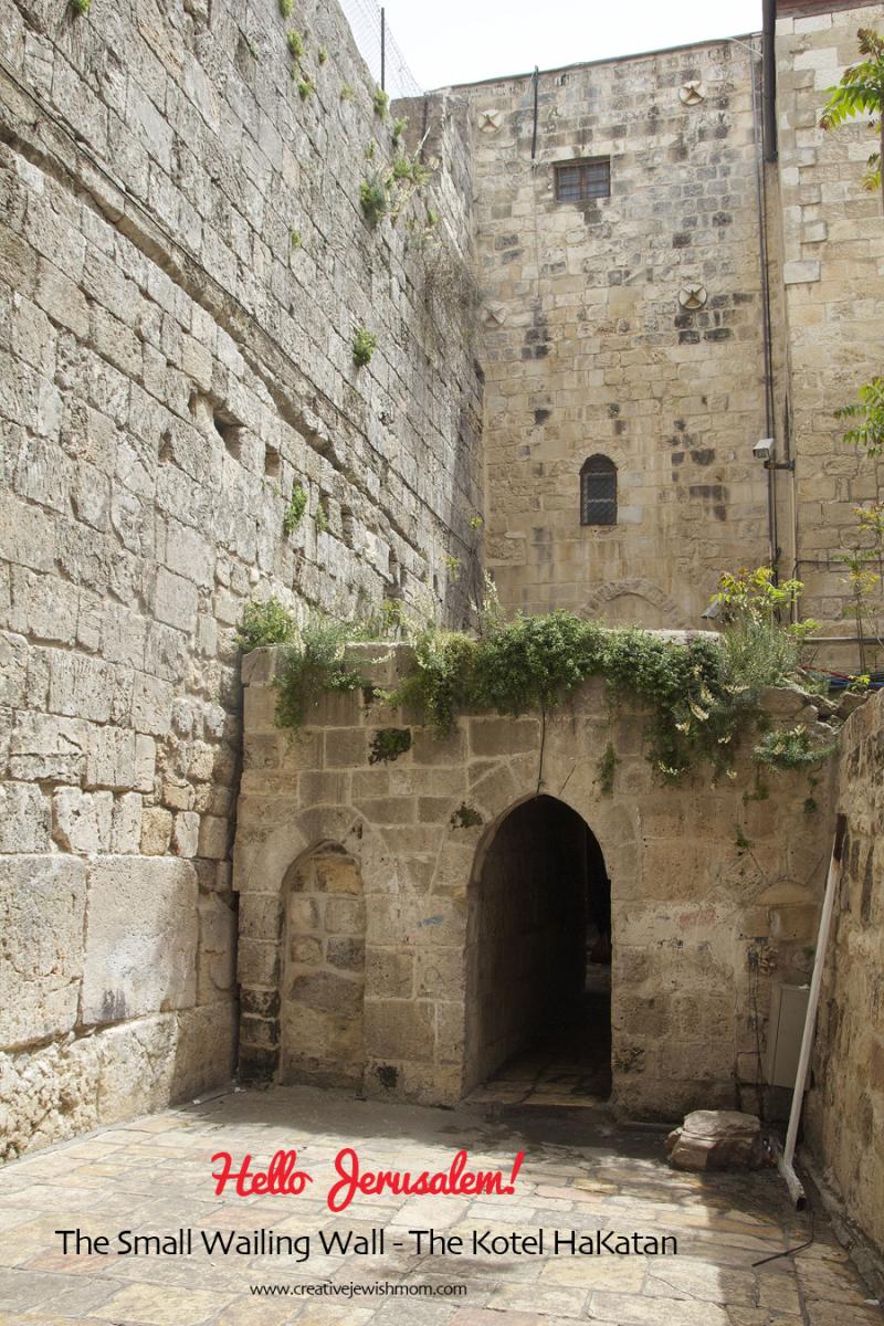 Kotel-hakatan-courtyard-jerusalem-muslim-quarter