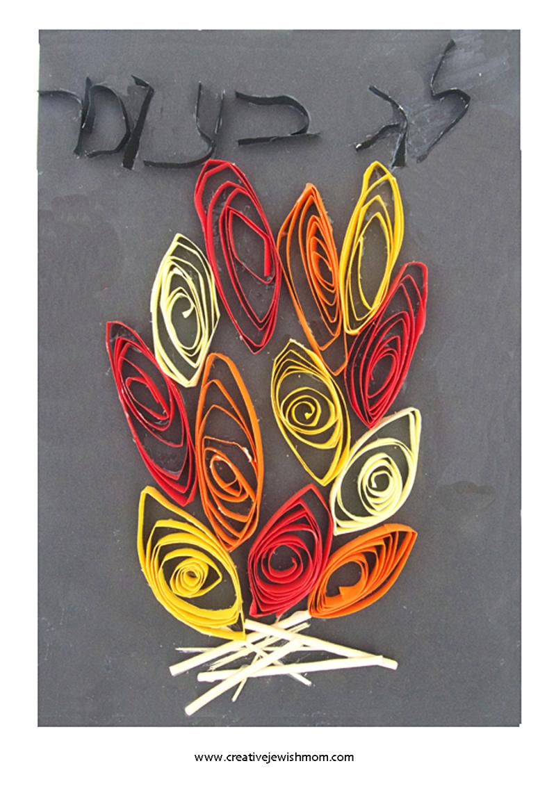 Quilled-paper-jewish-craft-lag-bomer