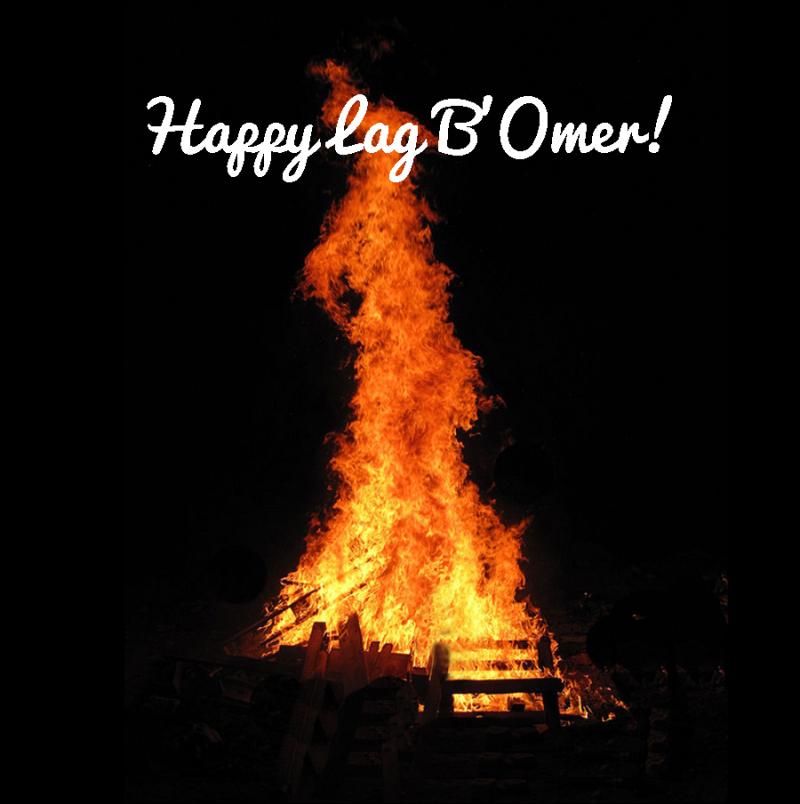 Lag-B'Omer-Bonfire