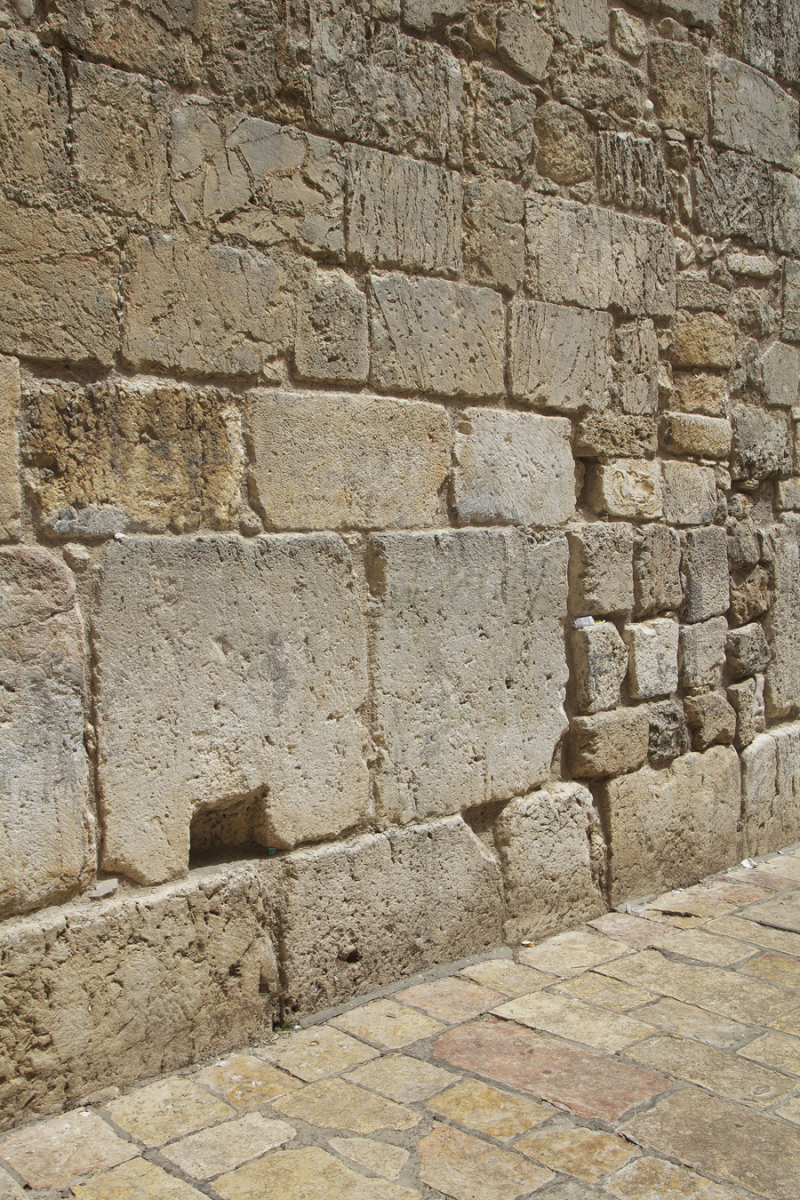 Kotel-wall-in-muslim-quarter