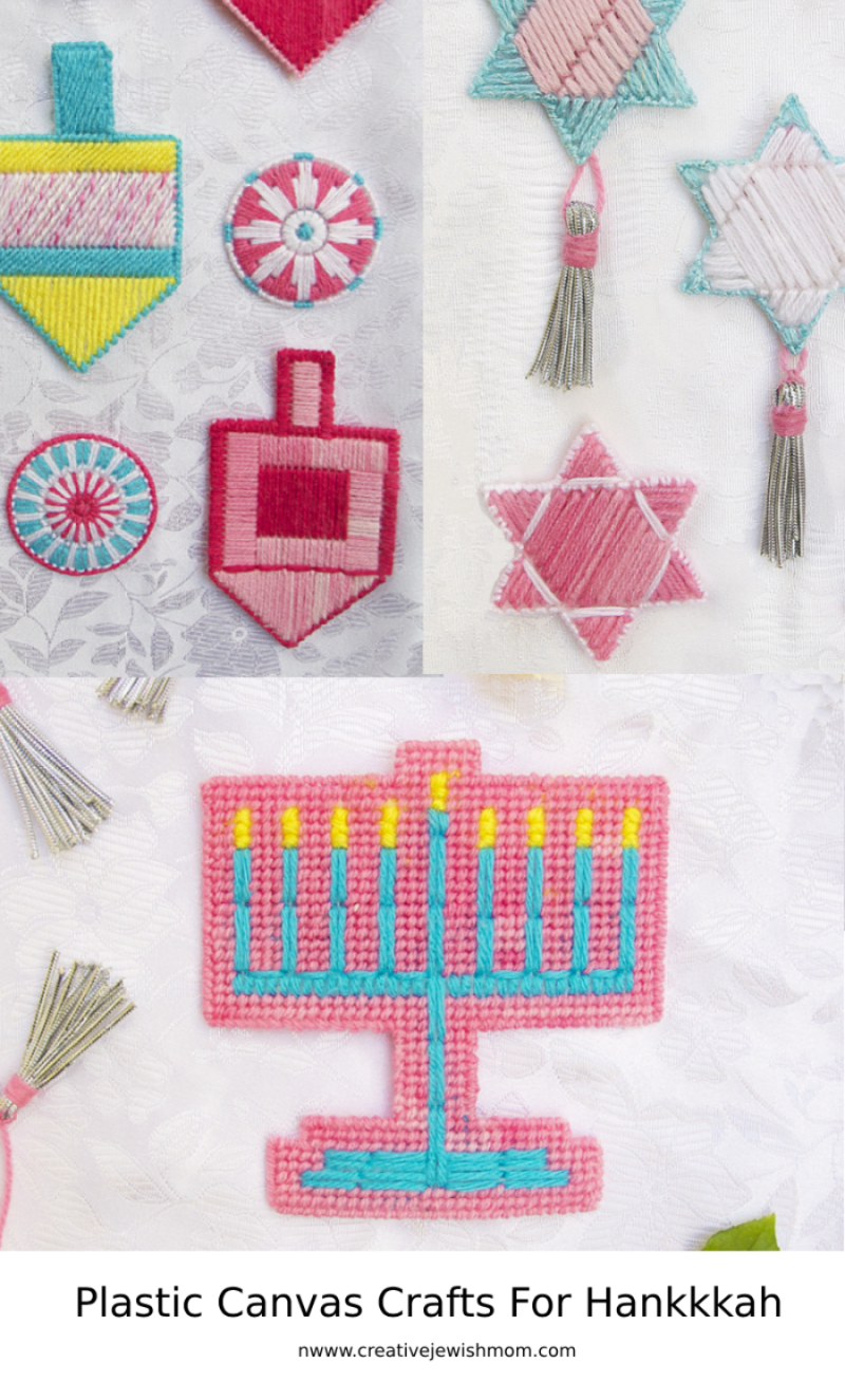 Plastic-canvas-hanukkah-craft