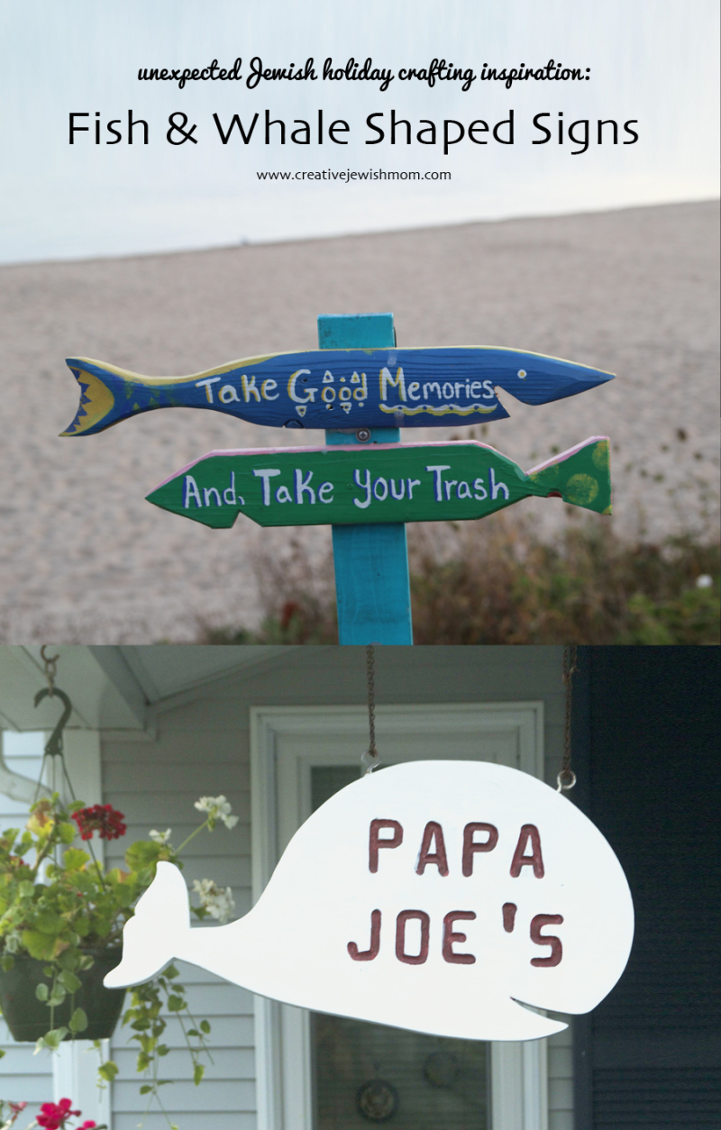 Jewish-holiday-craft-inspiration-from-fish-shaped-signs