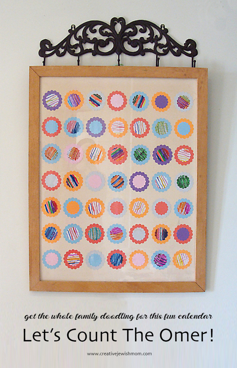 Omer-calendar-craft