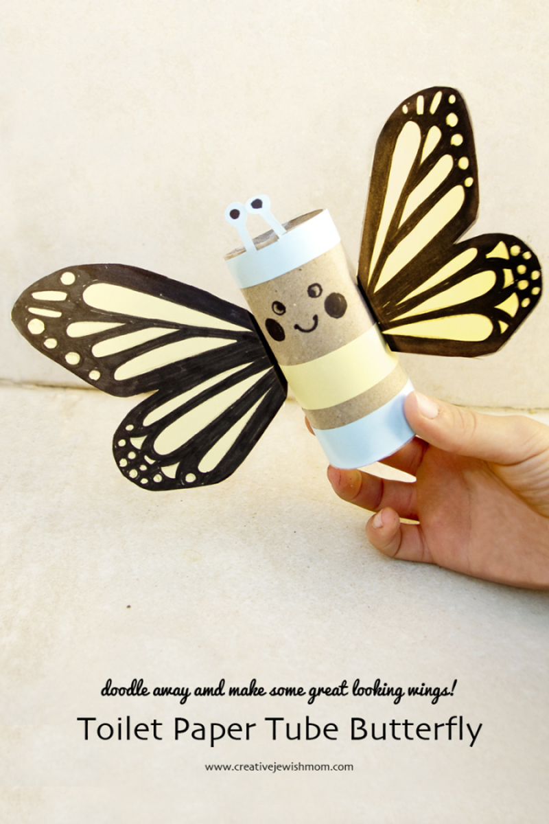 Toilet-paper-tube-butterfly