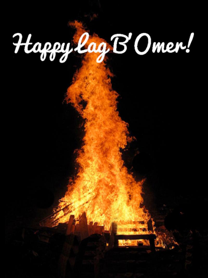 L'ag-b'omer-bonfire