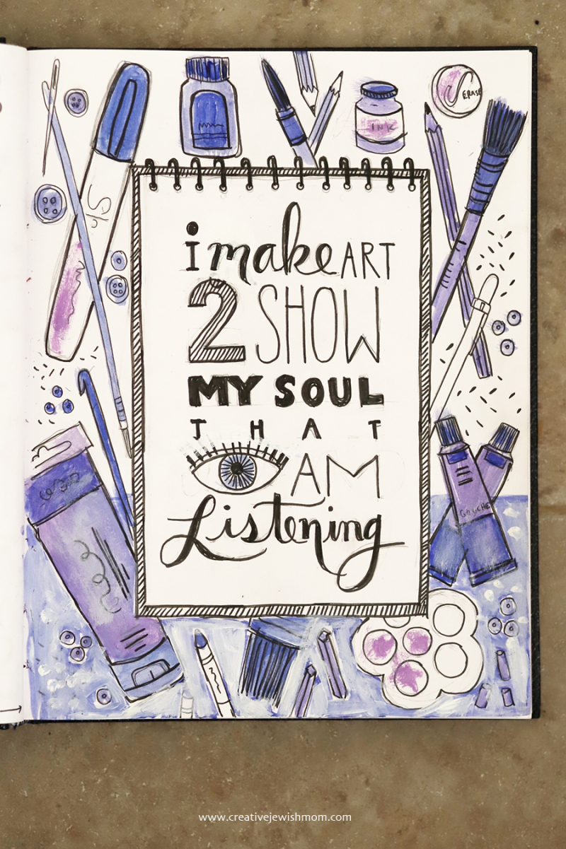 I-make-art-quote-sketchbook