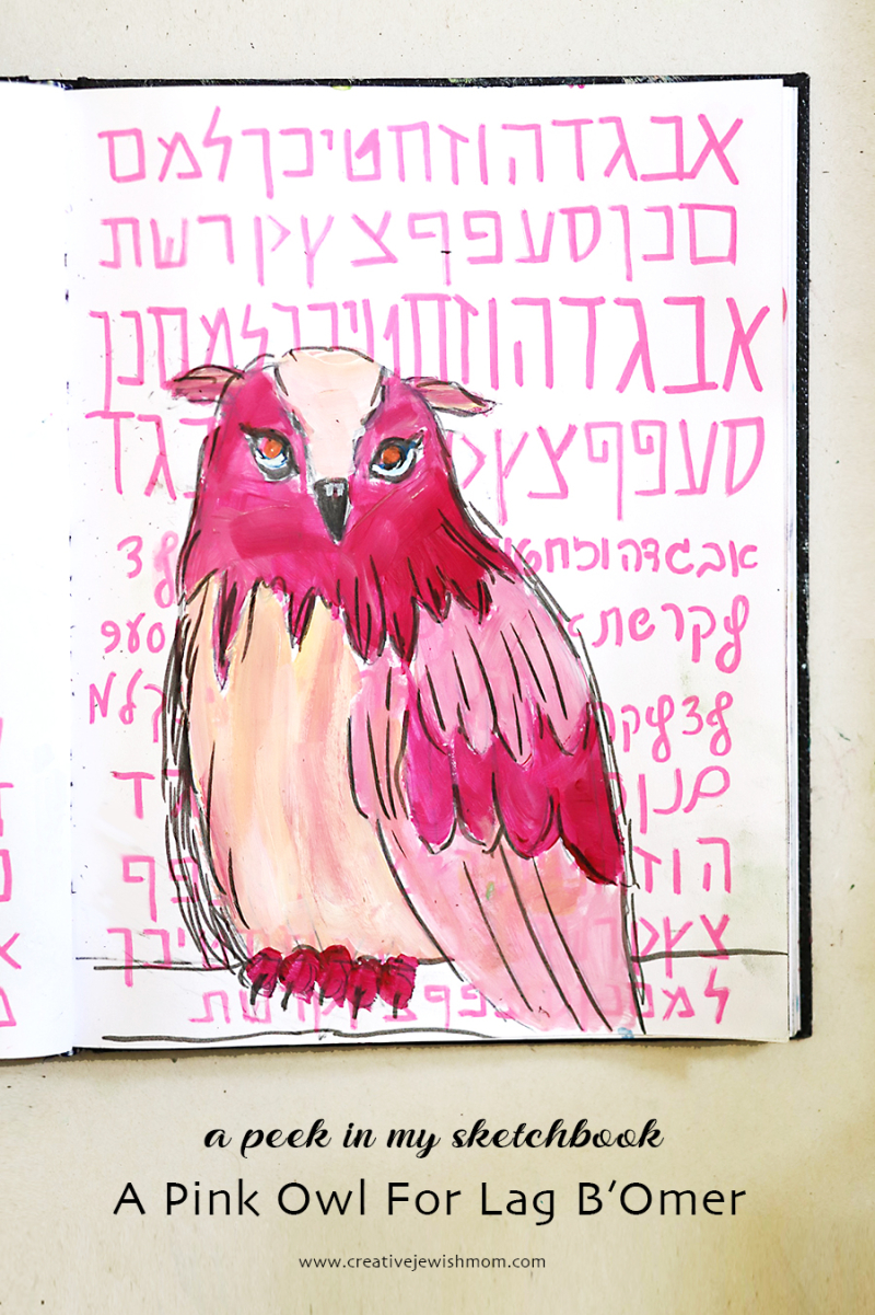 Owl-sketch-with-hebrew-letters