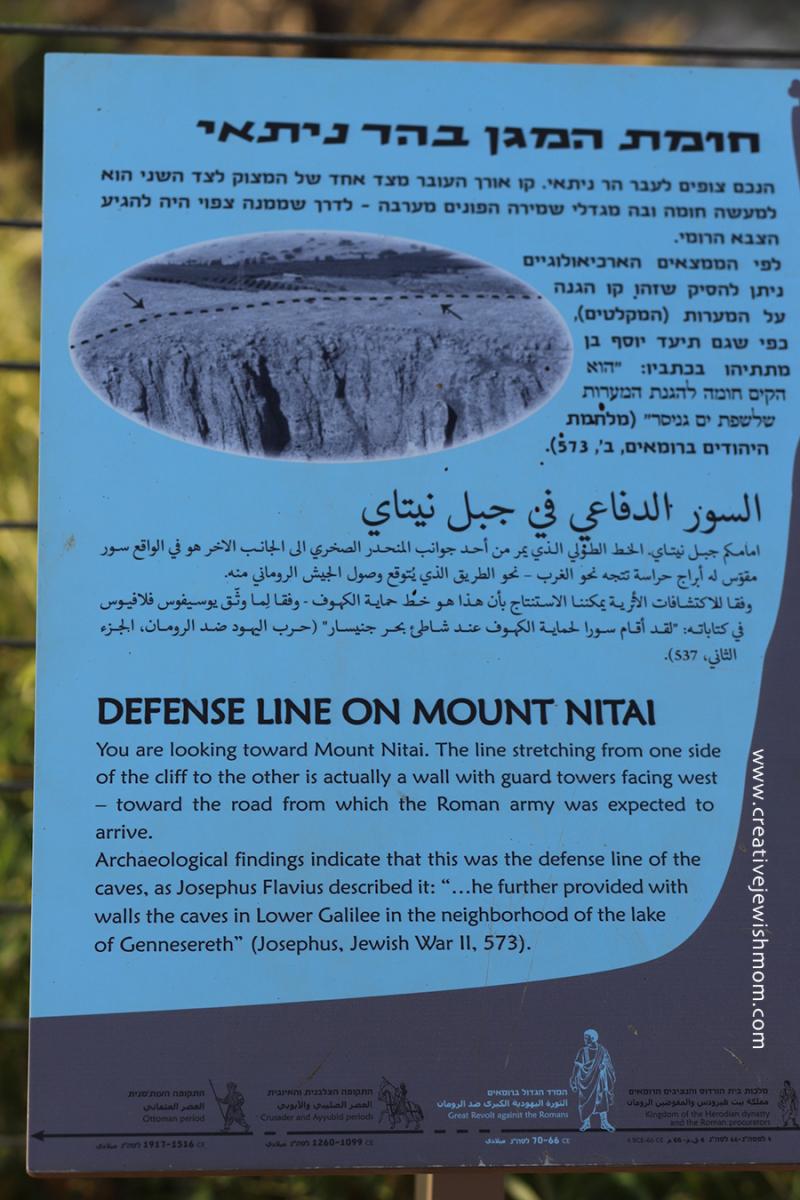 Israel-ancient-caves-of-mt.-nitai