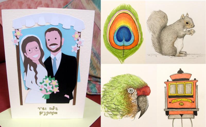 Jewish-wedding-chuppah-card