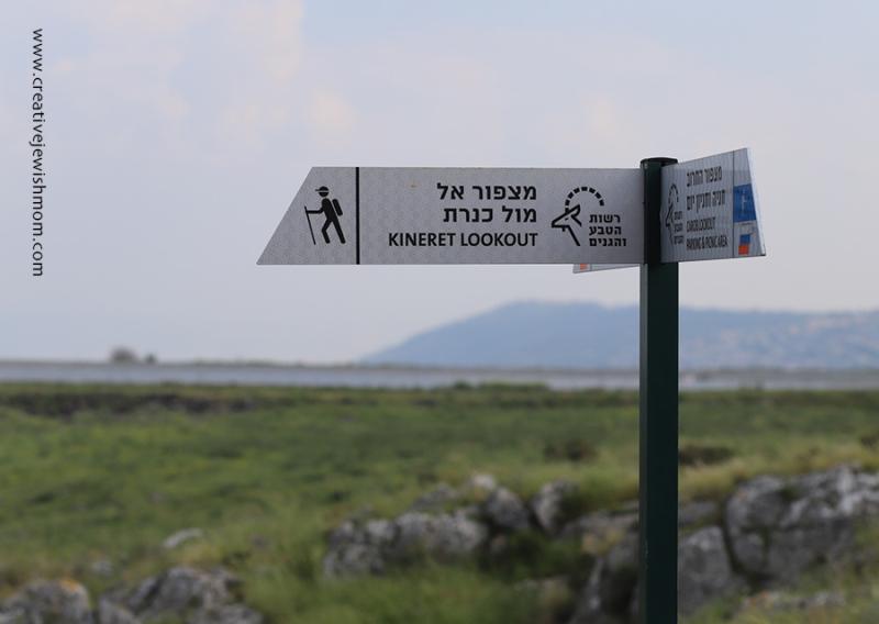 Israel-Mount-Arbel-view-of-kinneret