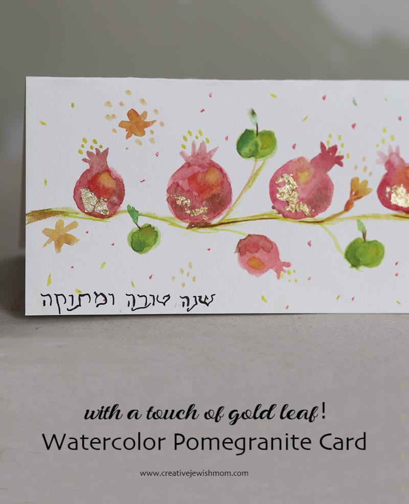 Pomegranite-watercolor-card-craft